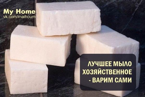 Как сварить мыло из хозяйственного в домашних условиях
