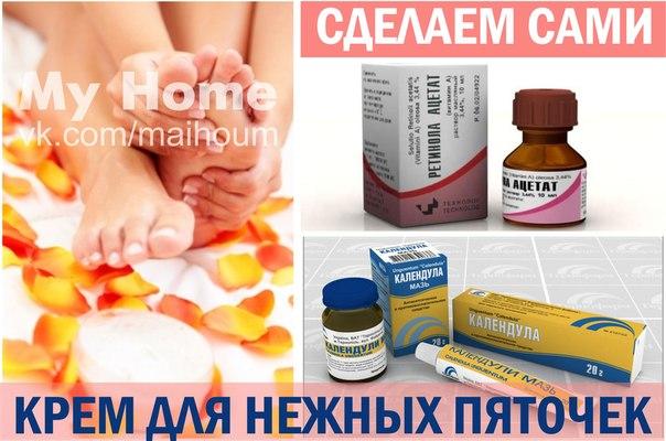 Как сделать витамины самим